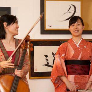 Traditionelle Japanische Musik