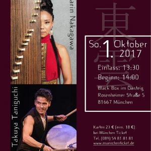 Japan Event