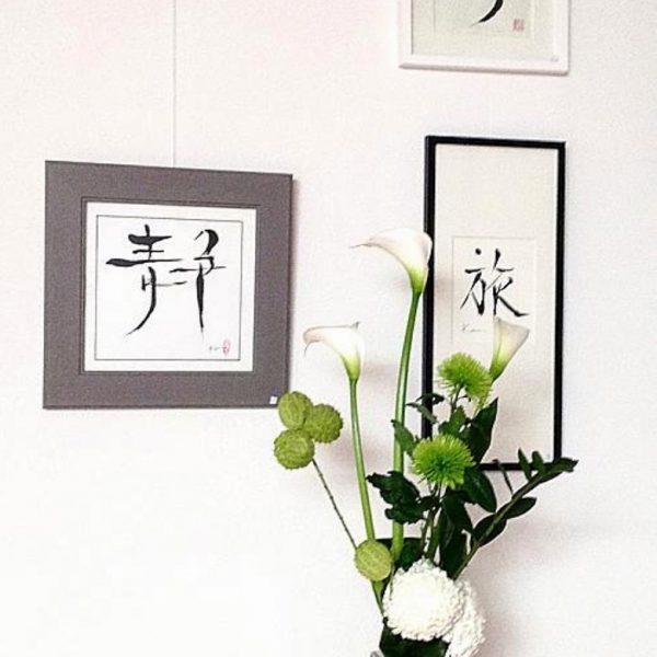 Kalligraphie und Ikebana