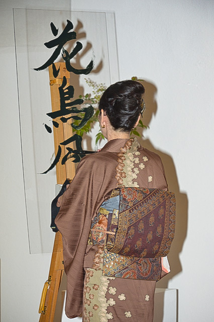 Kalligraphie Performance - Misayo Kawashima