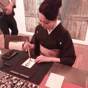 Individuell gestaltete Kalligraphie als Geschenk für Ihre Mitarbeiter und Gäste