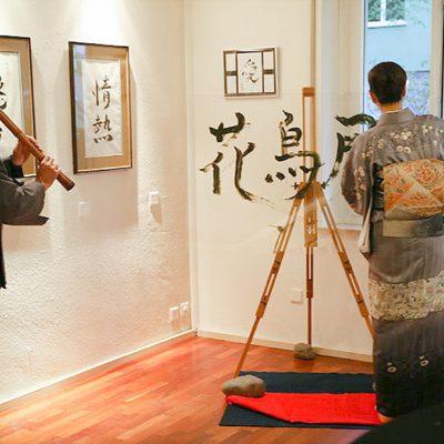 Kalligraphie Performance