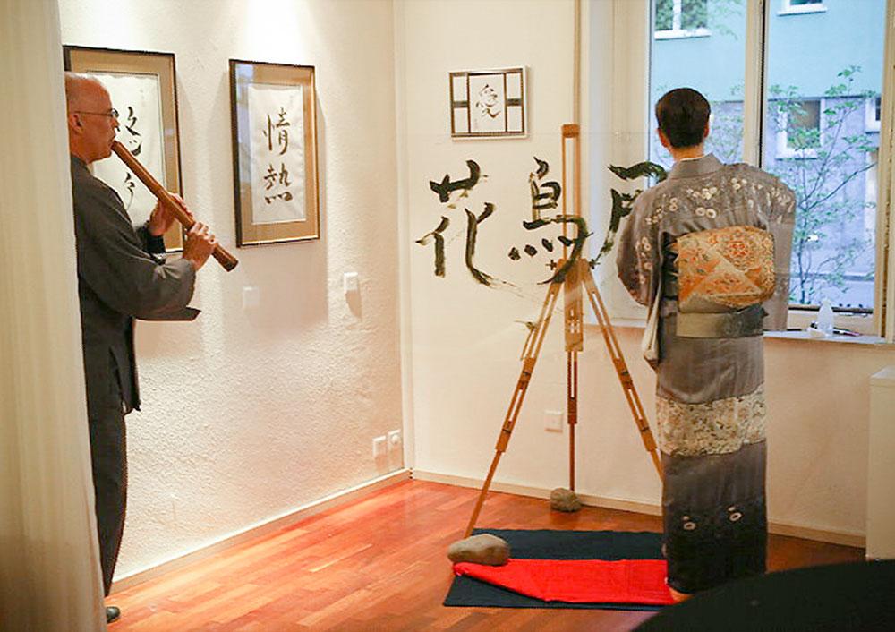 Kalligraphie Performance mit Misayo und Dokuho