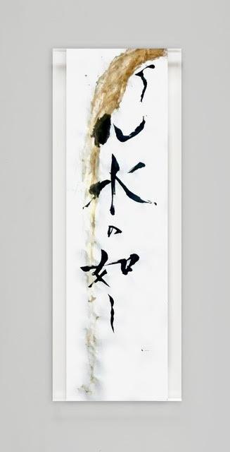 Kalligraphie Auftragsarbeit von Misayo Meindl